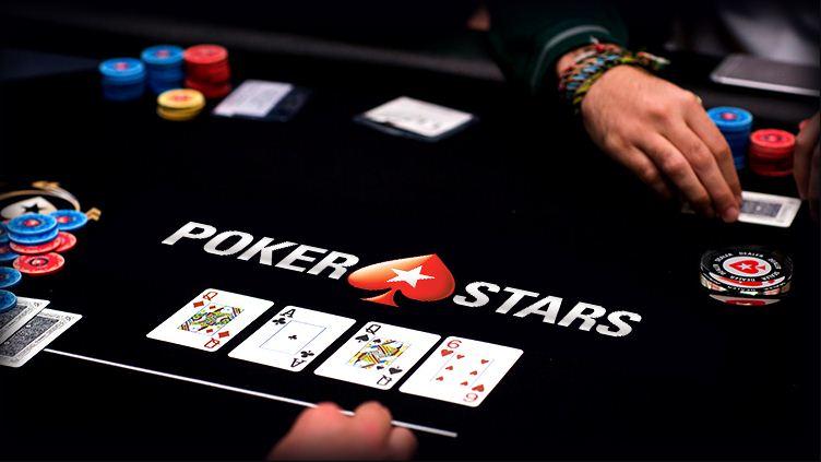 PokerStars India tournaments