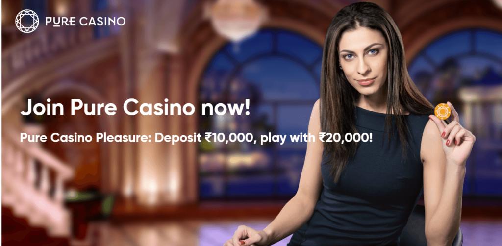 Pure Casino online gambling